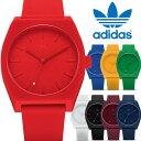 アディダス 腕時計(レディース) ADIDAS アディダス 腕時計 メンズ レディース PROCESSSP1 プロセス ホワイト 白 防水 adidas ランニング ラバー ユニセックス ウォッチ