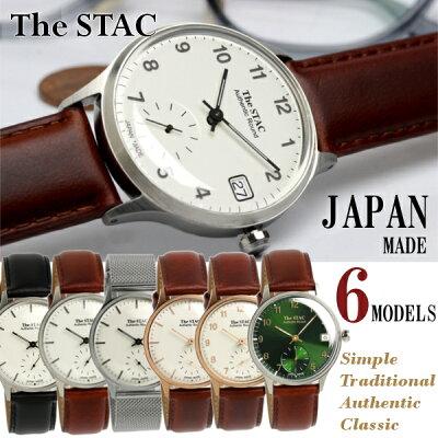 The STAC ザ・スタック 日本製 腕時計 ウォッチ 革ベルト レザー 36mm クラシック メンズ レディース ユニセックス スタック