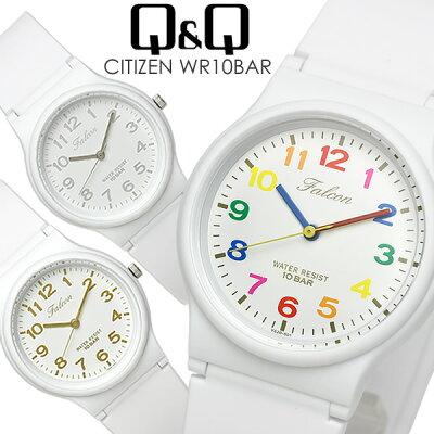 【シチズン】 Q&Q レディース メンズ ラバー カラフルウォッチ 腕時計 10気圧防水 FALCON qq031