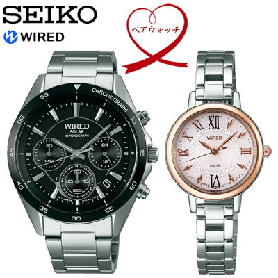 【送料無料】ペアウォッチ SEIKO WIRED セイコー ワイアード 腕時計 ウォッチ 2本セット ソーラー AGAD087 AGED097
