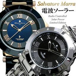 サルバトーレマーラ 【Salvatore Marra】サルバトーレマーラ 電波 ソーラー 腕時計 メンズ 限定モデル SM18112 ステンレス 革ベルト ブランド ランキング ウォッチ 電波時計 ソーラー電波時計 父の日 ギフト
