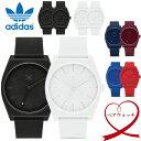 アディダス 腕時計(レディース) 【最大1000円OFFクーポン】【マラソンセール】【ペアウォッチ】adidas アディダス 腕時計 ペア腕時計 レディース メンズ 人気 ブランド カップル 2本セット おすすめ 夫婦 ギフト