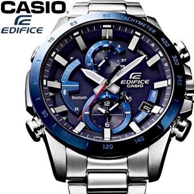 CASIO カシオ EDIFICE エディフィス タフソーラー モバイルリンク機能 メンズ 腕時計 スマートウォッチ 10気圧防水 EQB-900DB-2A