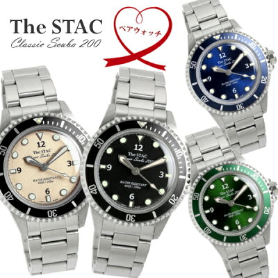 【マラソンセール】【ペアウォッチ】The STAC ザ・スタック 日本製 38mm スイープセコンド 国産 腕時計 ダイバーズウォッチ クラシック メンズ レディース ユニセックス 2本セット