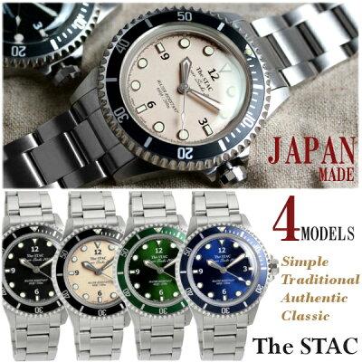 【マラソンセール】The STAC ザ・スタック 日本製 38mm スイープセコンド 国産 腕時計 ダイバーズウォッチ 20気圧防水 クラシック メンズ レディース ユニセックス スタック thestac