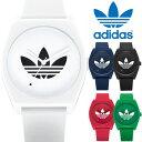 アディダス 腕時計(レディース) ADIDAS アディダス 腕時計 メンズ レディース PROCESSSP1 プロセス ロゴ トレフォイル ホワイト 白 防水 ランニング ラバー ユニセックス ウォッチ