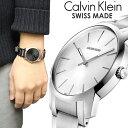 カルバンクライン 腕時計(メンズ) 【ファッションセール】Calvin Klein カルバンクライン 腕時計 ウォッチ メンズ レディース ユニセックス シンプル ブランド スイス k2g22143