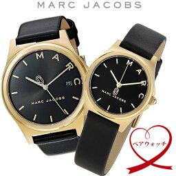 マークジェイコブス 腕時計(メンズ) 【送料無料】マークジェイコブス MARC JACOBS 腕時計 レディース メンズ ユニセックス クオーツ 日常生活防水 アナログ3針 ペアウォッチ MJ1608 MJ1644