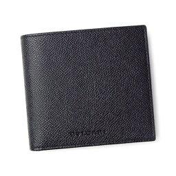 ブルガリ 二つ折り財布(メンズ) ブルガリ 財布 メンズ BVLGARI クラシコ 20253 ブラック 父の日ギフト