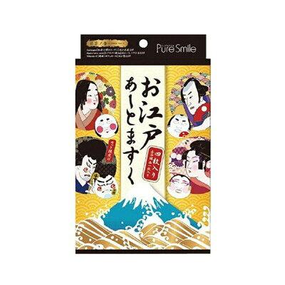 ピュアスマイル お江戸アートマスク BOXセット 抹茶ノ香 4枚入 パック フェイスマスク おもしろ プレゼント 美容 バスタイム 外国人 日本 お土産