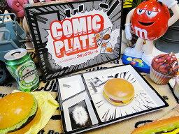 漫画皿 まるでマンガ世界だぜ! コミックプレート(ドーン!) ■ アメリカ雑貨 アメリカン雑貨 おしゃれ おもしろ 和食器