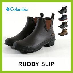 コロンビア ラバーブーツ <残り1つ!>【20%OFF】コロンビア ラディ スリップ【正規品】Columbia 靴 レインブーツ ショートブーツ シューズ メンズ 男性 レディース 女性 RUDDY SLIP
