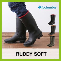 コロンビア ラバーブーツ <残りわずか!>【15%OFF】コロンビア ラディソフト【正規品】【送料無料】Columbia 靴 シューズ 長靴 メンズ 男性 レディース 女性 ロングブーツ レインブーツ RUDDY SOFT