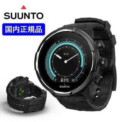 129370fc93 スント スント9バロ SUUNTO SUUNTO 9 BARO 時計 腕時計 時計 ウォッチ GPSウォッチ スポーツウォッチ