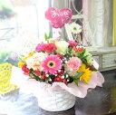 バルーンフラワー 誕生日 記念日 ギフト プレゼント「ありがとう」バルーンピック付き フラワーアレンジメント 感謝の気持ち