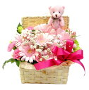 ぬいぐるみ付フラワー ピンクのくまちゃんとピンクガーベラのバスケット 誕生日 七五三祝い +プレゼント ぬいぐるみ 女の子 フラワーギフト