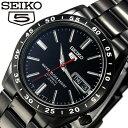 セイコーファイブ 腕時計(メンズ) [あす楽 5年保証 セイコー腕時計 [SEIKO時計](SEIKO 腕時計 セイコー 時計) セイコー 5 (SEIKO 5) セイコーファイブ メンズ ブラック SNKE03KC[ギフト プレゼント ご褒美 おしゃれ ブランド ] 誕生日