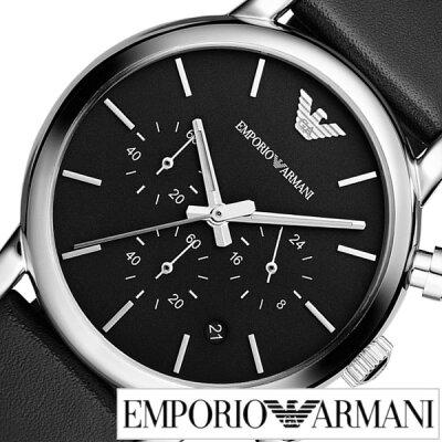 3b868cc11d エンポリオアルマーニ 時計 (EMPORIOARMANI 腕時計 ) エンポリオ アルマーニ (EMPORIO ARMANI ) アルマーニ時計 [