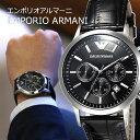 エンポリオ・アルマーニ 腕時計(メンズ) [あす楽]エンポリオアルマーニ 時計エンポリオ アルマーニアルマーニ時計 [ アルマーニ ] メンズ ブラック AR2447 [クロノ グラフ 革 ベルト 人気 新作 ビジネス プレゼント ギフト エンポリ][おしゃれ 腕時計] クリスマス 誕生日 冬ギフト