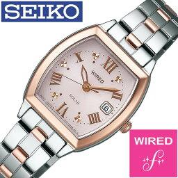 セイコー ワイアード 腕時計(レディース) ワイアードエフ腕時計 WIREDf時計 WIRED f 腕時計 ワイアード エフ 時計 レディース/ピンク AGED076 [メタル ベルト/正規品/ソーラー/ワイヤード/SEIKO/シルバー/ローズ ゴールド/ギフト/プレゼント/ご褒美][おしゃれ腕時計][新生活][父の日]