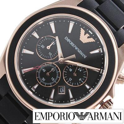 59eab567c0 エンポリオアルマーニ 腕時計[ARMANI 時計]エンポリオ アルマーニ 時計[EMPORIO ARMANI 腕時計]アルマーニ