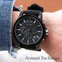 エンポリオ・アルマーニ 腕時計(メンズ) 冬のSALE◆アルマーニエクスチェンジ 腕時計 [ArmaniExchange時計](Armani Exchange 腕時計 アルマーニ エクスチェンジ 時計) メンズ 腕時計 ブラック AX1326 [ラバー ベルト クロノグラフ クオーツ ビジネス アナログ オールブラック おしゃれ ブランド プレゼント ギフト ]