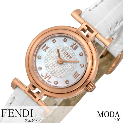 フェンディ腕時計 FENDI時計 FENDI 腕時計 フェンディ 時計 モダ MODA レディース ホワイトパール F275244D [腕時計 フェンディ スイス製 イタリア ギフト プレゼント 新作 人気 ブランド ファッション ダイアモンド レザー 革]