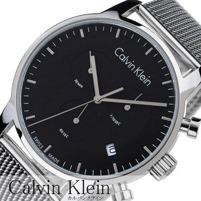 カルバンクライン腕時計 CalvinKlein時計 Calvin Klein 腕時計 カルバン クライン 時計 シティ CITY メンズ ブラック K2G27121 [アナログ 人気 ブランド CK メタル ファッション カジュアル ビジネス プレゼント ご褒美]