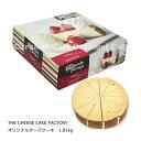 クリームチーズケーキ 【クール冷凍便】【THE CHEESE CAKE FACTORY】コストコCostoco オリジナルチーズケーキ 1.81kgチーズケーキファクトリーニューヨークチーズケーキ 【ラッキーシール対応】 母の日