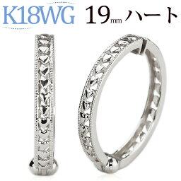 フープイヤリング K18WGホワイトゴールド/フープイヤリング(ピアリング)(18.5mmラウンド、ハート)(18金 18k)(ej0039wg)