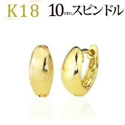 フープピアス K18中折れ式フープピアス(10mmスピンドル)(18金 18k ゴールド製)(sad10k)