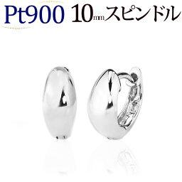 フープピアス プラチナ(Pt900)中折れ式フープピアス(10mmスピンドル、日本製)(sad10pt)