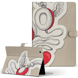 クリエイティブ ZiiO 7 creative クリエティブ タブレット ziio7 Sサイズ 手帳型 タブレットケース カバー フリップ ダイアリー 二つ折り 革 ラブリー イラスト ハート ヘッドフォン 005697