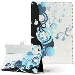 クリエイティブ ZiiO 7 creative クリエティブ タブレット ziio7 Sサイズ 手帳型 タブレットケース カバー フリップ ダイアリー 二つ折り 革 その他 人物 ヘッドフォン 006574