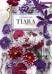 TIARA~ティアラ 結婚内祝い 引出物 カタログギフト ティアラ ウェディング マリアベール 10600円コース 引き出物 結婚 内祝い 結婚内祝い ウェディング 結婚式 式場 婚礼 ブライダル