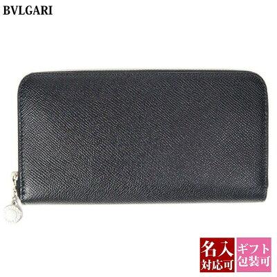 BVLGARI bvlgari ブルガリ 財布 長財布 メンズ ラウンドファスナー CLASSICO クラシコ レザー 本革 ブラック(黒) 20886 正規品 新品 新作 2019年 ギフト