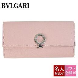 new product 9a5b5 bf27f ブルガリ 財布(レディース) 人気ブランドランキング2019 ...
