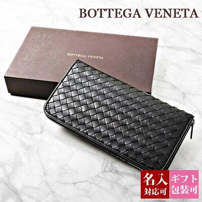 0696d3d12711 ボッテガヴェネタ ボッテガ 財布 メンズ 長財布 レザー 本革 ラウンドファスナー ブラック(黒)