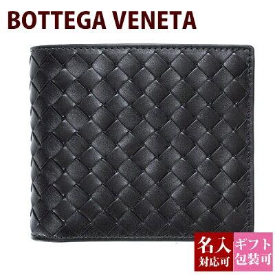 【父の日 プレゼント】 ボッテガヴェネタ ボッテガ 財布 二つ折り財布 BOTTEGA VENETA レザー 本革 メンズ 男性用 193642 V4651 1000 ブラック(黒)新作 正規品 新品 新作 2019年