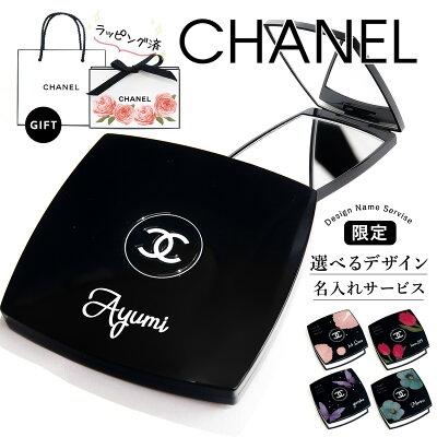 名入れ シャネル コスメ chanel ミラー コンパクトミラー 手鏡 ダブルミラー ミロワール ドゥーブル ファセット ブラック 黒 シャネルコスメ 正規品 新品 新作
