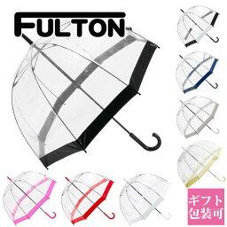 フルトン フルトン fulton 傘 かさ 雨傘 バードケージ birdcage ビニール傘 長傘 英国王室御用達 ルル ギネス Lulu Guinness UK デザイナーコラボ 正規品 セール 傘 プレゼント ギフト かわいいブランド 新品 新作 2019年 ギフト