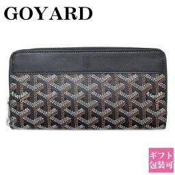 on sale 78af7 6b094 女性へのバッグ(レディース) ゴヤール 人気プレゼント ...