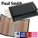 ポールスミス キーケース(メンズ) 【名入れ】 ポールスミス キーケース メンズ ブランド 6連キーケース スマートキー ブラック マルチストライプ 黒 レザー 革 M1A 1981 AMULTI Paul Smith 正規品 ブランド 新品 新作 2021年 ギフト プレゼント