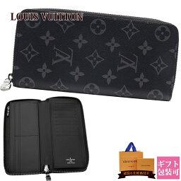 ルイヴィトン モノグラム財布(メンズ) LOUIS VUITTON ルイヴィトン ヴィトン 財布 長財布 新品 メンズ ジッピー・ウォレット ヴェルティカル モノグラム・エクリプス M62295ブランド