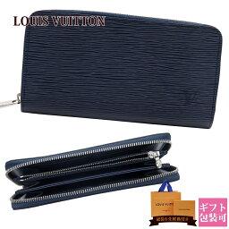 ルイヴィトン エピ財布(メンズ) ルイヴィトン 長財布 ヴィトン 財布 LOUISVUITTON 小銭入れあり メンズ レディース ラウンドファスナー エピ ジッピー・ウォレット アンディゴブルー M61873