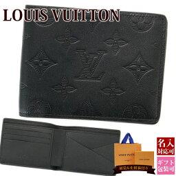 ルイヴィトン 二つ折り財布(メンズ) LOUIS VUITTON ルイ・ヴィトン ルイヴィトン ヴィトン 財布 二つ折り財布 メンズ ポルトフォイユ ミュルティプル M62901 モノグラム シャドウ レザー プレゼント
