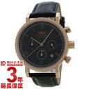 シャルル ホーゲル 腕時計(メンズ) CharlesVogele [国内正規品] シャルルホーゲル ピンクゴールド×ブラック CV-9013-0 メンズ 腕時計 時計【あす楽】