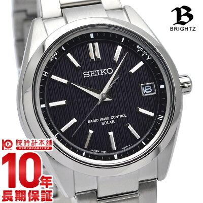 セイコー ブライツ BRIGHTZ ソーラー電波 100m防水 ブラック×シルバー SAGZ083 [正規品] メンズ 腕時計 時計【36回金利0%】