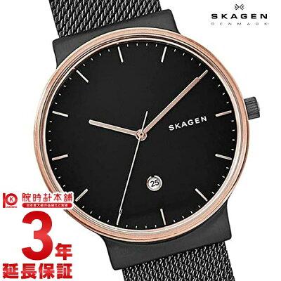 SKAGEN [海外輸入品] スカーゲン メンズ 腕時計 アンカー SKW6296 腕時計 時計【新作】