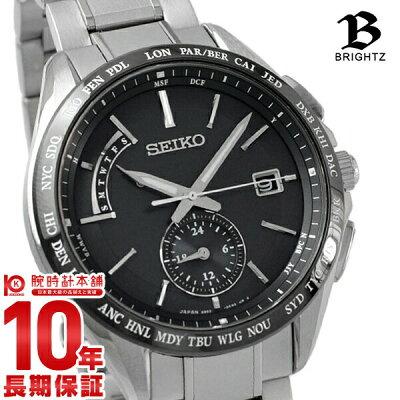 セイコー ブライツ BRIGHTZ SAGA233 [正規品] メンズ 腕時計 時計【あす楽】